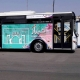 طراحی بدنه اتوبوس
