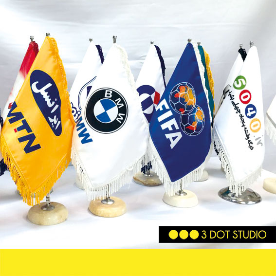 چاپ پرچم رومیزی اختصاصی