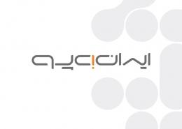 طراحی لوگو شرکت ایرانوپو